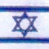 סמל דגל ישראל רקום קטן לחולצת צופים
