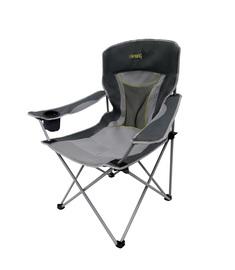 כיסא קמפינג מתקפל מפואר