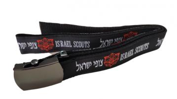 חגורה לצופים עם ריקמה צופי ישראל אבזם מתכת