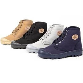 נעלי טיולים  סקאוט צמחוניות מבד במגוון צבעים  - טבע נאות