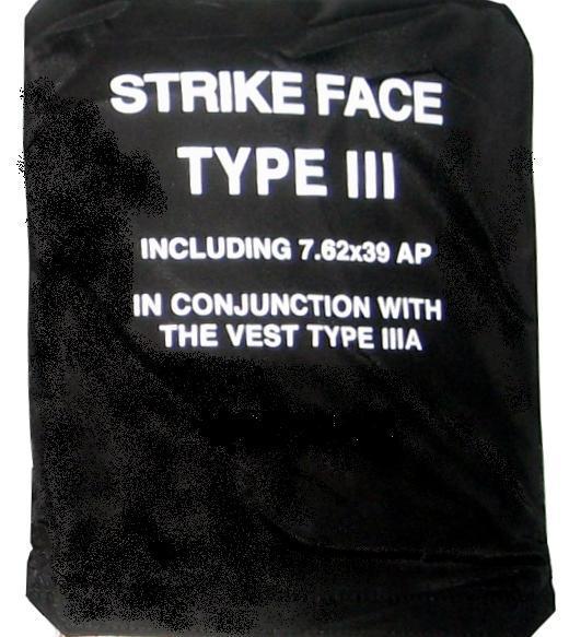 פלטה קרמית פולימרית קלה למיגון ירי לשימוש עם אפוד מגן
