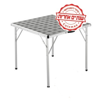 שולחן אלומיניום מתקפל קולמן COLEMAN