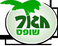 לוגו דף הבית של חגור שופס קמפינג ומחנאות 1987